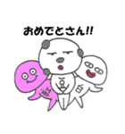 豆大福の豆福太郎(個別スタンプ:3)