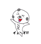 豆大福の豆福太郎(個別スタンプ:06)