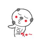 豆大福の豆福太郎(個別スタンプ:08)