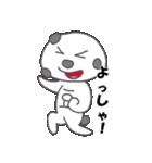 豆大福の豆福太郎(個別スタンプ:10)
