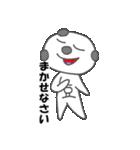 豆大福の豆福太郎(個別スタンプ:13)