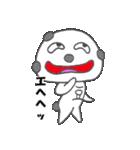 豆大福の豆福太郎(個別スタンプ:14)