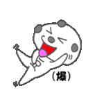豆大福の豆福太郎(個別スタンプ:15)