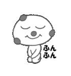豆大福の豆福太郎(個別スタンプ:16)