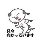 豆大福の豆福太郎(個別スタンプ:17)