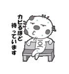 豆大福の豆福太郎(個別スタンプ:18)