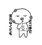 豆大福の豆福太郎(個別スタンプ:20)