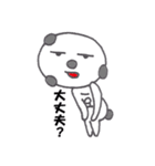 豆大福の豆福太郎(個別スタンプ:23)