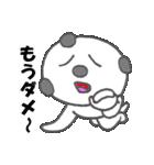 豆大福の豆福太郎(個別スタンプ:29)