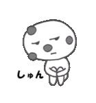 豆大福の豆福太郎(個別スタンプ:30)