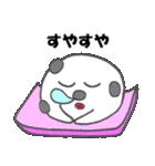 豆大福の豆福太郎(個別スタンプ:38)