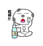 豆大福の豆福太郎(個別スタンプ:40)
