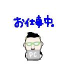 ひとうしのモォさん 4