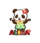 アロハ★パンダ(個別スタンプ:02)