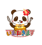 アロハ★パンダ(個別スタンプ:04)