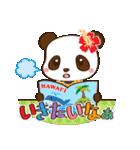 アロハ★パンダ(個別スタンプ:05)