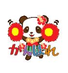 アロハ★パンダ(個別スタンプ:32)