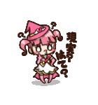 魔法少女ちゃん