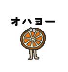 断面モンスターズ(個別スタンプ:01)