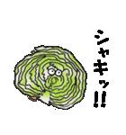 断面モンスターズ(個別スタンプ:02)
