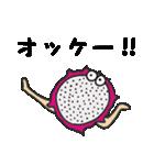 断面モンスターズ(個別スタンプ:03)