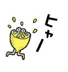 断面モンスターズ(個別スタンプ:04)