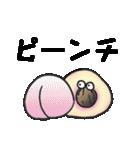 断面モンスターズ(個別スタンプ:06)