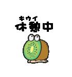 断面モンスターズ(個別スタンプ:09)