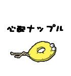 断面モンスターズ(個別スタンプ:11)