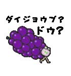 断面モンスターズ(個別スタンプ:12)