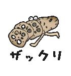 断面モンスターズ(個別スタンプ:13)