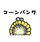 断面モンスターズ(個別スタンプ:14)