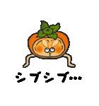 断面モンスターズ(個別スタンプ:15)