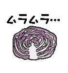 断面モンスターズ(個別スタンプ:18)