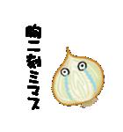 断面モンスターズ(個別スタンプ:19)