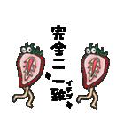断面モンスターズ(個別スタンプ:20)