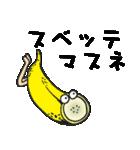 断面モンスターズ(個別スタンプ:21)
