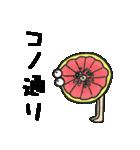 断面モンスターズ(個別スタンプ:22)