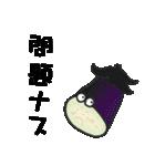 断面モンスターズ(個別スタンプ:24)