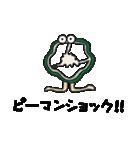 断面モンスターズ(個別スタンプ:25)