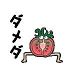 断面モンスターズ(個別スタンプ:26)