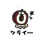 断面モンスターズ(個別スタンプ:27)
