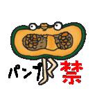 断面モンスターズ(個別スタンプ:28)