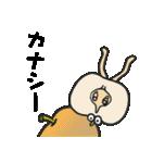断面モンスターズ(個別スタンプ:30)