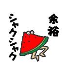 断面モンスターズ(個別スタンプ:31)