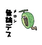 断面モンスターズ(個別スタンプ:32)