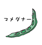 断面モンスターズ(個別スタンプ:35)