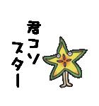 断面モンスターズ(個別スタンプ:38)