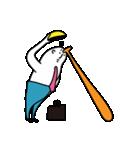 がんばれ!永遠の野球少年(個別スタンプ:20)