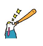がんばれ!永遠の野球少年(個別スタンプ:32)